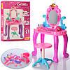 Детский туалетный столик трюмо для девочки LIMO TOY 661-39 стульчик фен музыка свет аксессуары розовый