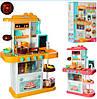 Детский игровой набор интерактивная кухня большая Limo Toy 889-151-152 вода звук свет бежевая и розовая