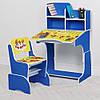 Детская регулируемая парта со стульчиком растишка Bambi W2071-103-7 / Цвет Три Кота / синий**