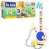 Детская музыкальная гитара с микрофоном,гитара 957