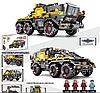 """Конструктор 107006 """"Военная техника"""" Бронетранспортер 1445 деталей (аналог Лего Lego)"""