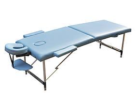 Массажный стол складной ZENET  ZET-1044 LIGHT BLUE размер L ( 195*70*61)