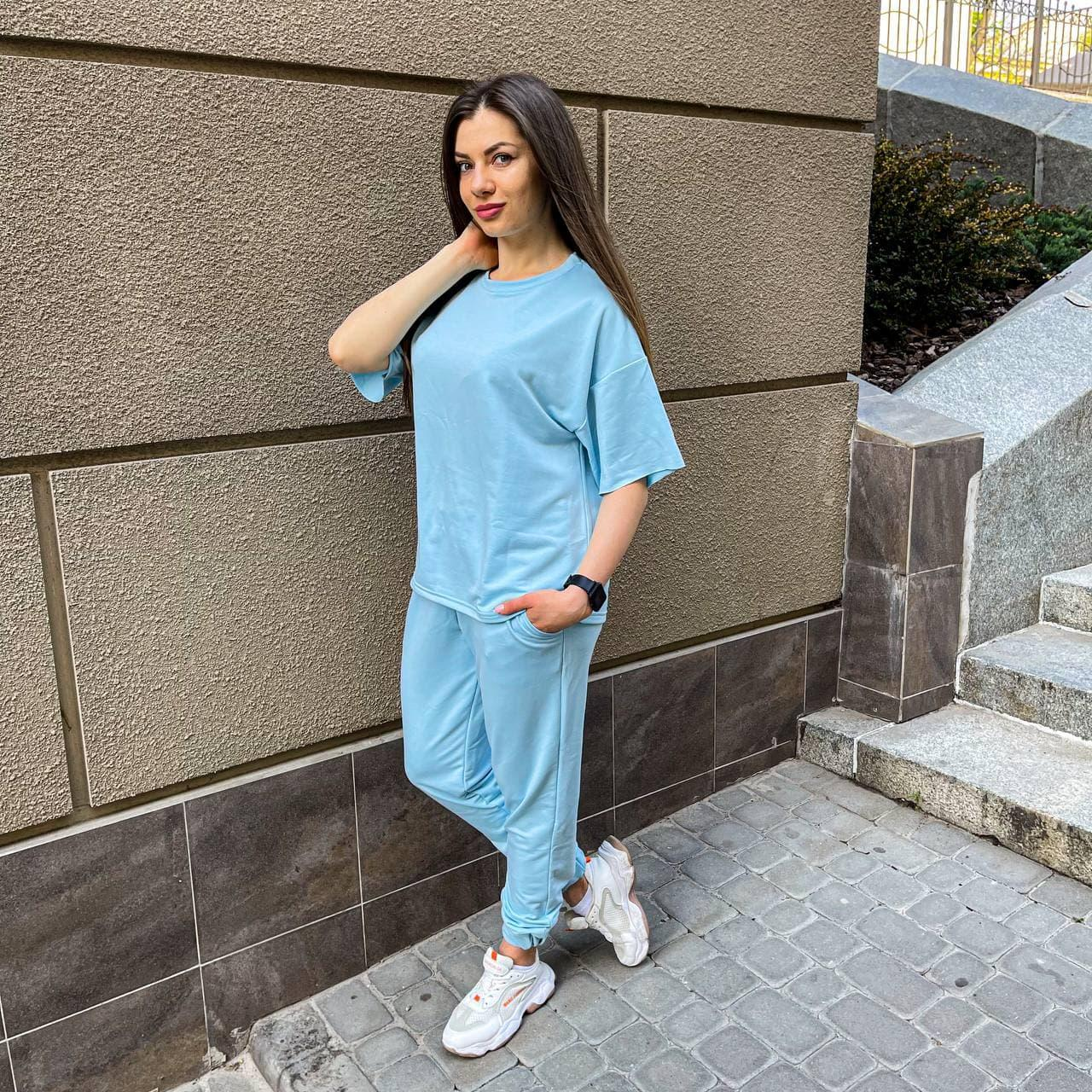 Женский летний костюм футболка+штаны, голубой