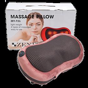 Массажная подушка Zenet Zet-721 роликовая 4 типа массажа