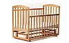 """Детская кроватка деревянная маятник с откидным бортиком """"LAMA"""" натуральная лак (KB-00.LA-00)"""