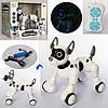 Интерактивная игрушка животное Собака 20173-1 музыка свет звук песни сказки ходит танцует на радиоуправлении