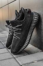 Кроссовки Adidas Yeezy Boost 350 V2 Black REFLECTIVE (Адидас Изи Буст 350 ПОЛНЫЙ РЕФЛЕКТИВ)