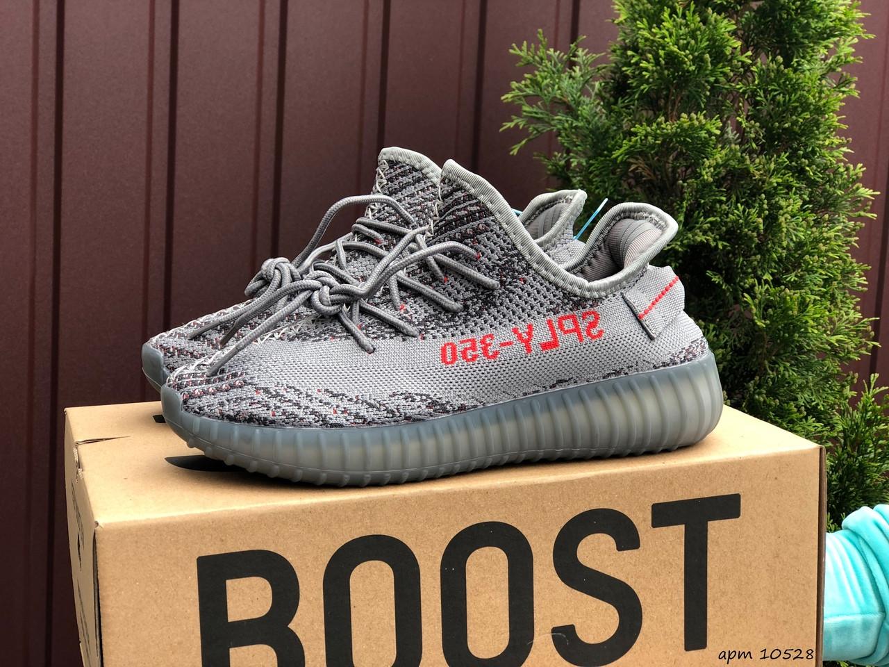 Женские кроссовки Adidas Yeezy Boost 350 v2 серые