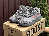Женские кроссовки Adidas Yeezy Boost 350 v2 серые, фото 3