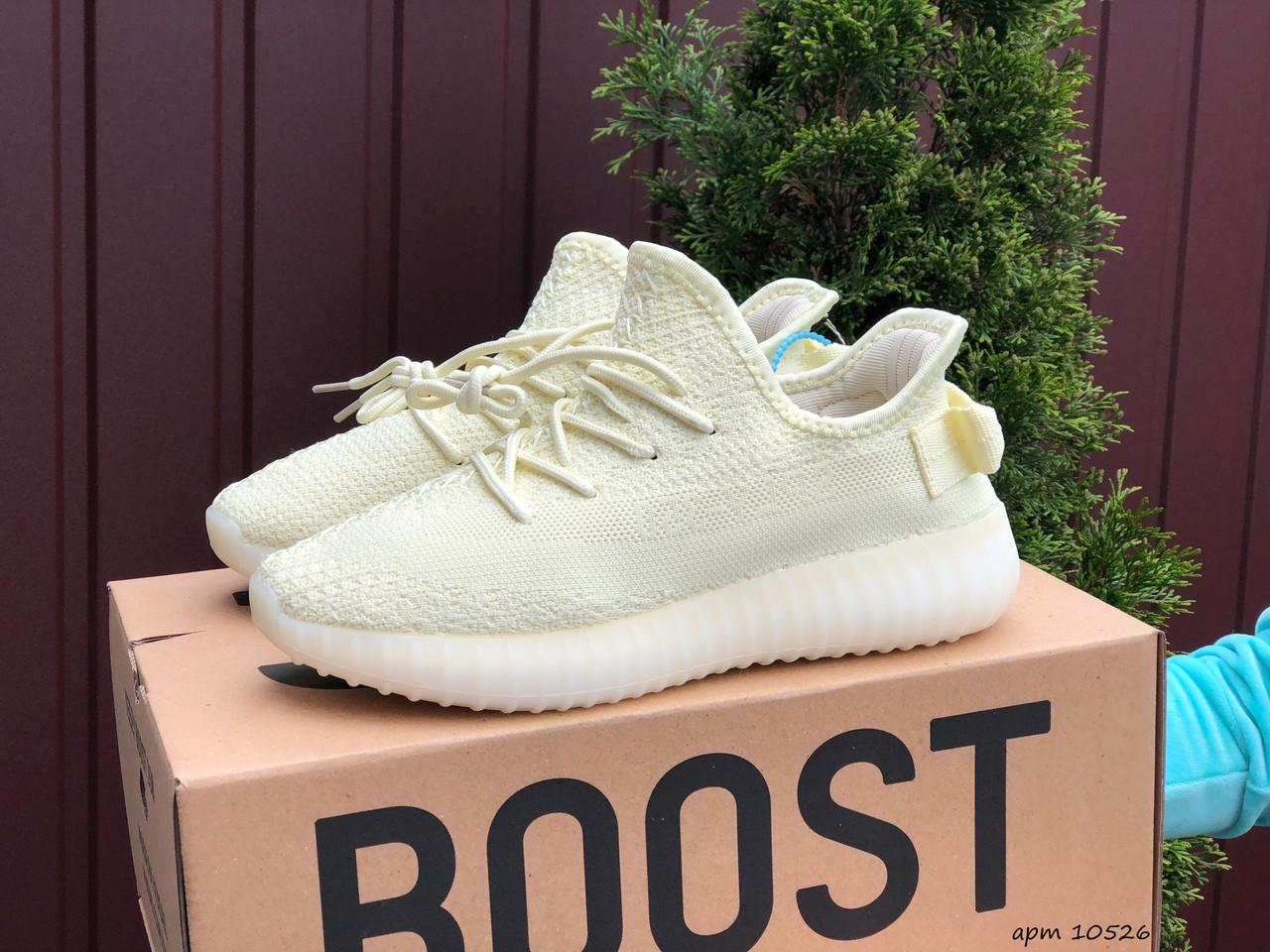 Жіночі кросівки Adidas Yeezy Boost 350 v2 лимонні