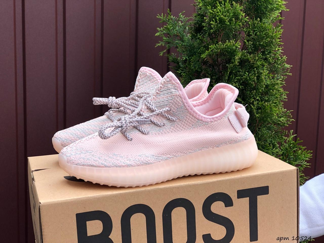 Женские кроссовки Adidas Yeezy Boost 350 v2 розовые
