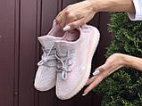 Женские кроссовки Adidas Yeezy Boost 350 v2 розовые, фото 3