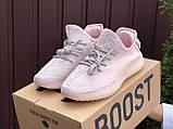 Женские кроссовки Adidas Yeezy Boost 350 v2 розовые, фото 4