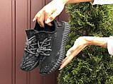 Жіночі кросівки Adidas Yeezy Boost 350 v2 чорні, фото 2