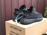 Жіночі кросівки Adidas Yeezy Boost 350 v2 чорні, фото 3