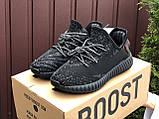 Жіночі кросівки Adidas Yeezy Boost 350 v2 чорні, фото 4