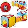 Детская игровая палатка Bambi MR 0018 Куб Домик с тоннелем в сумке