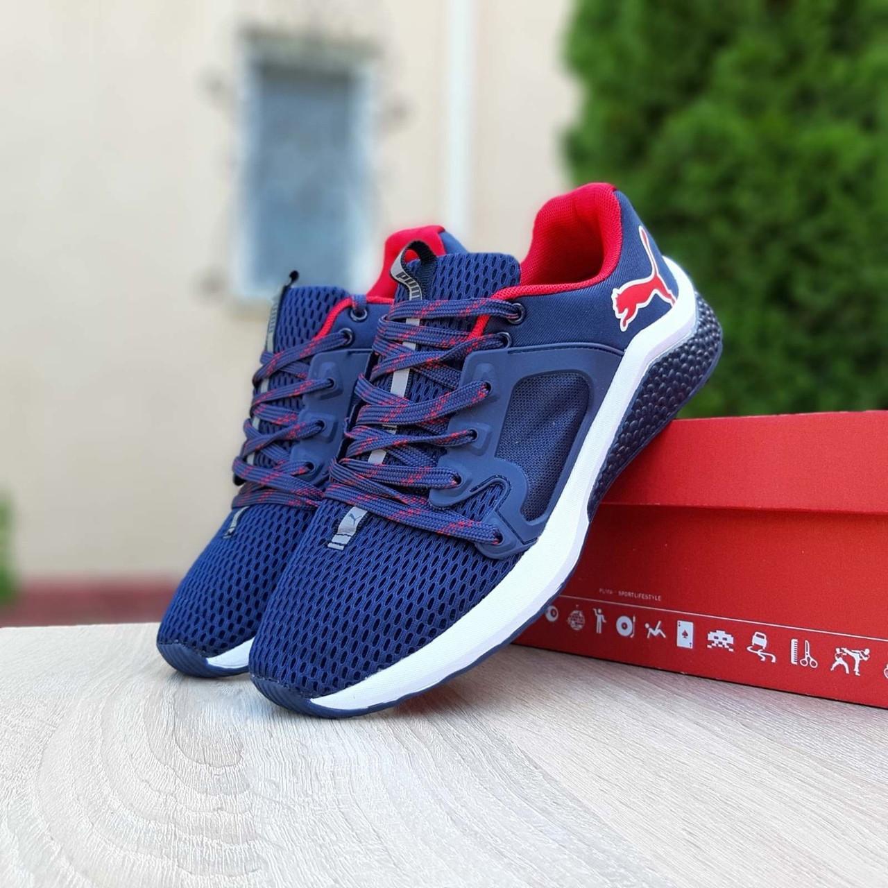 Чоловічі кросівки Puma Hybrid Racer сині з червоним