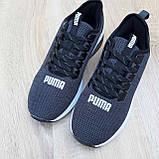 Чоловічі кросівки Puma Hybrid сірі, фото 3
