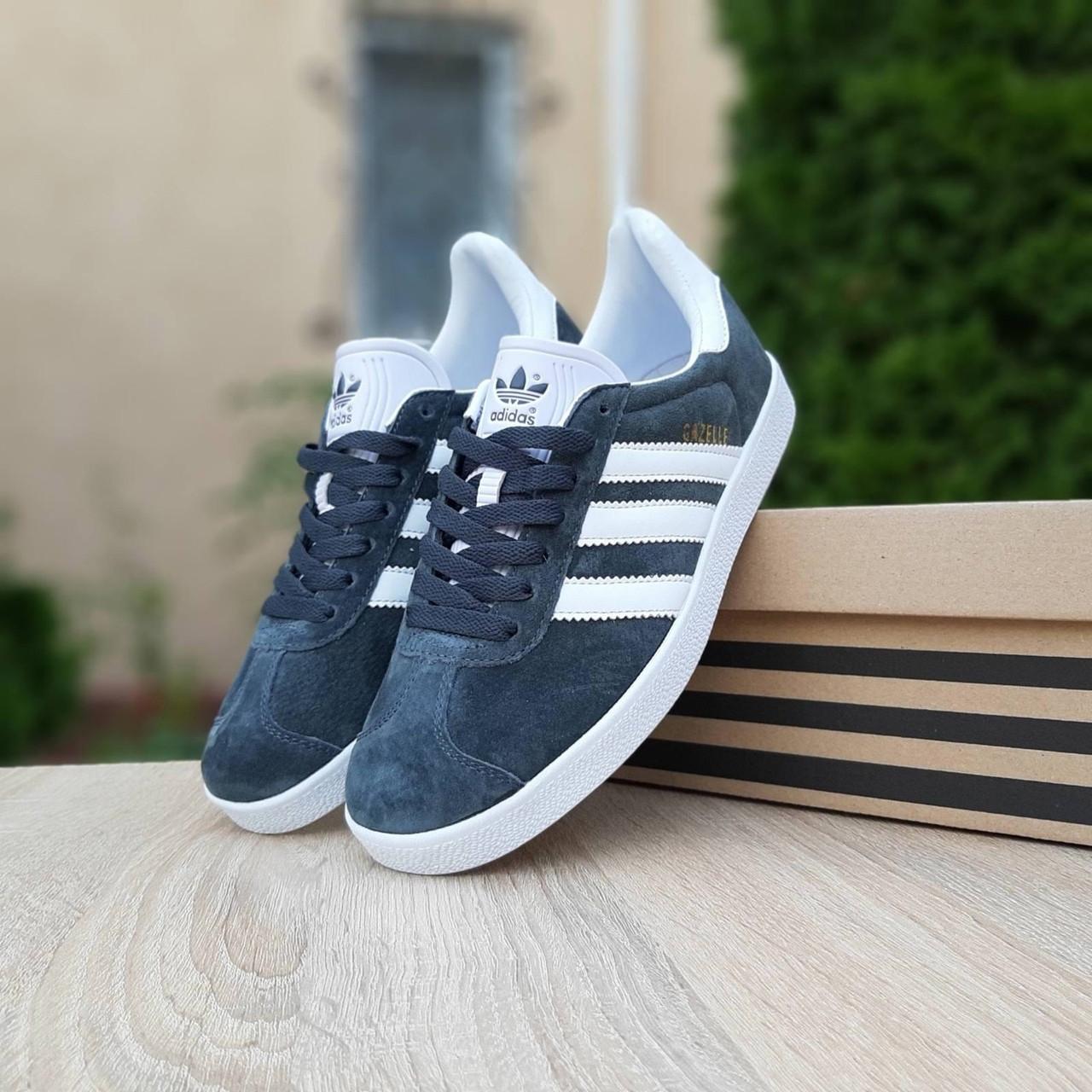 Чоловічі кросівки Adidas Gazelle сірі з білим