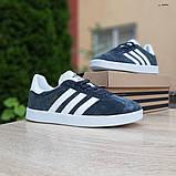 Чоловічі кросівки Adidas Gazelle сірі з білим, фото 5