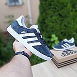 Чоловічі кросівки Adidas Gazelle сірі з білим, фото 6