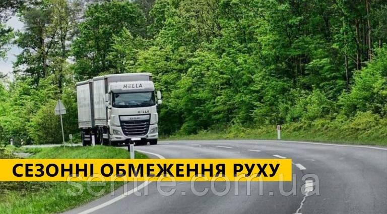 З 1 червня на дорогах діють нові правила