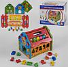 Деревянная игрушка Игровой центр Логический Домик Сортер C 39345