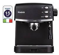 Рожковая кофеварка эспрессо Magio MG-963