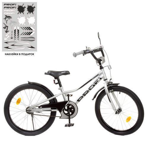 Велосипед дитячий PROF1 Y20222-1 Prime металік