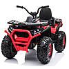 Дитячий електро квадроцикл електромобіль XMX607 колеса EVA колір червоний