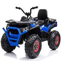 Детский электро квадроцикл электромобиль XMX607 колеса EVA цвет синий