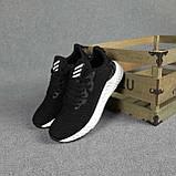Мужские кроссовки Adidas чёрные на белой, фото 4