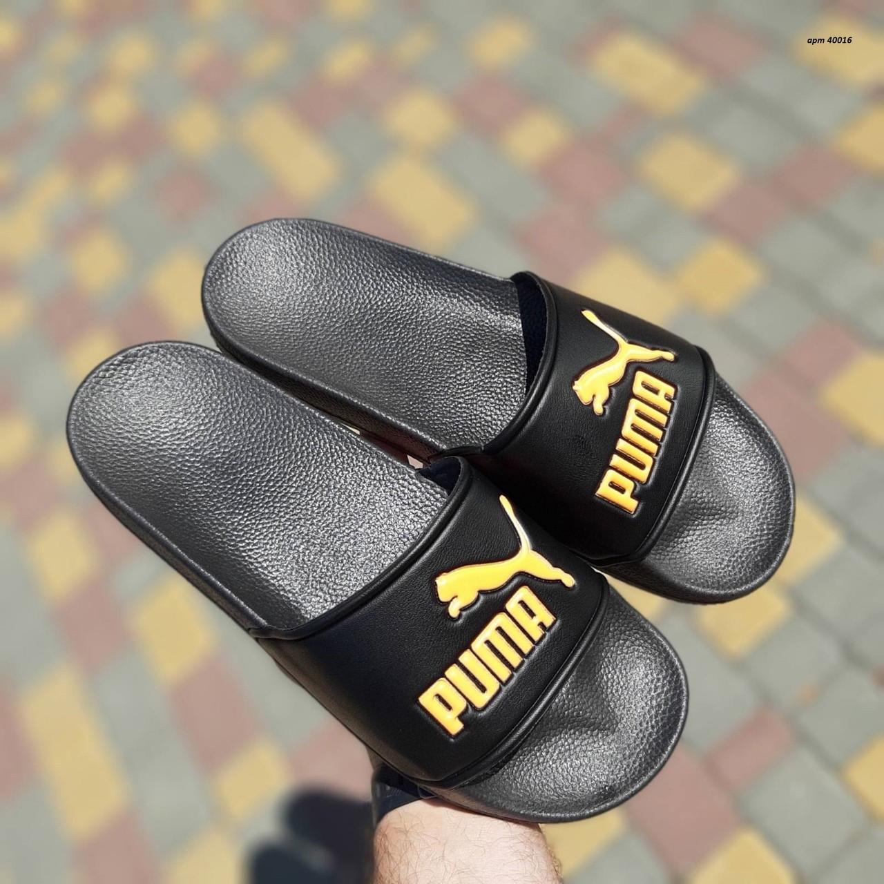Чоловічі капці Puma чорні з жовтим