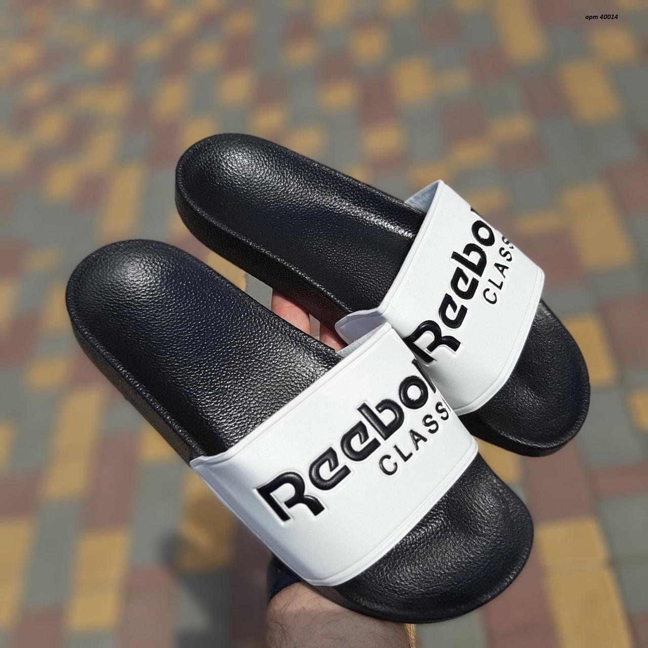 Мужские шлепанцы Reebok черные с белым