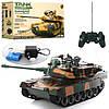 Игровой набор Танк с дулом 2865-1 стреляет пульками звук свет на радиоуправлении
