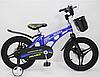 Велосипед двухколесный детский MARS-16 дисковый тормоз колеса 16 дюймов синий