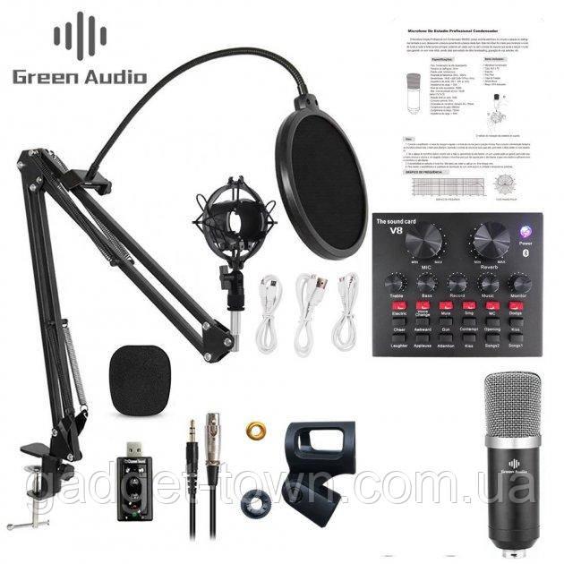 Студийный микрофон Green Audio BM-800 со звуковой картой V8w стойкой и ветрозащитой