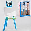 Детский мольберт доска 03-418 Pilsan для рисования с маркером / цвет синий