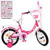 Детский двухколесный велосипед колеса 14 дюймов PROFI Y1413-1 Princess со звоночком / цвет малиновый**