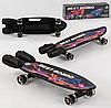Скейтборд Best Board S-00501 с паровыми турбинами и дымом / колеса ПУ со светом / черный