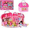Домик для кукол QL045-2 Домик с мебелью и куклой пластмассовый розовый