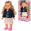 Функціональна лялька для дівчинки LIMO TOY M 3882-1 UA Даринка ходить є музика і звук