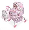 Коляска для кукол DeCuevas 86034 Кукольная с рюкзаком серии Мария розовая