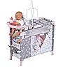 Игрушечный кукольный манеж кровать для кукол DeCuevas 53035 игровой центр для куклы с аксессуарами серии Скай