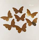 Декор бумажный бабочки 80 мм золото 30шт/уп