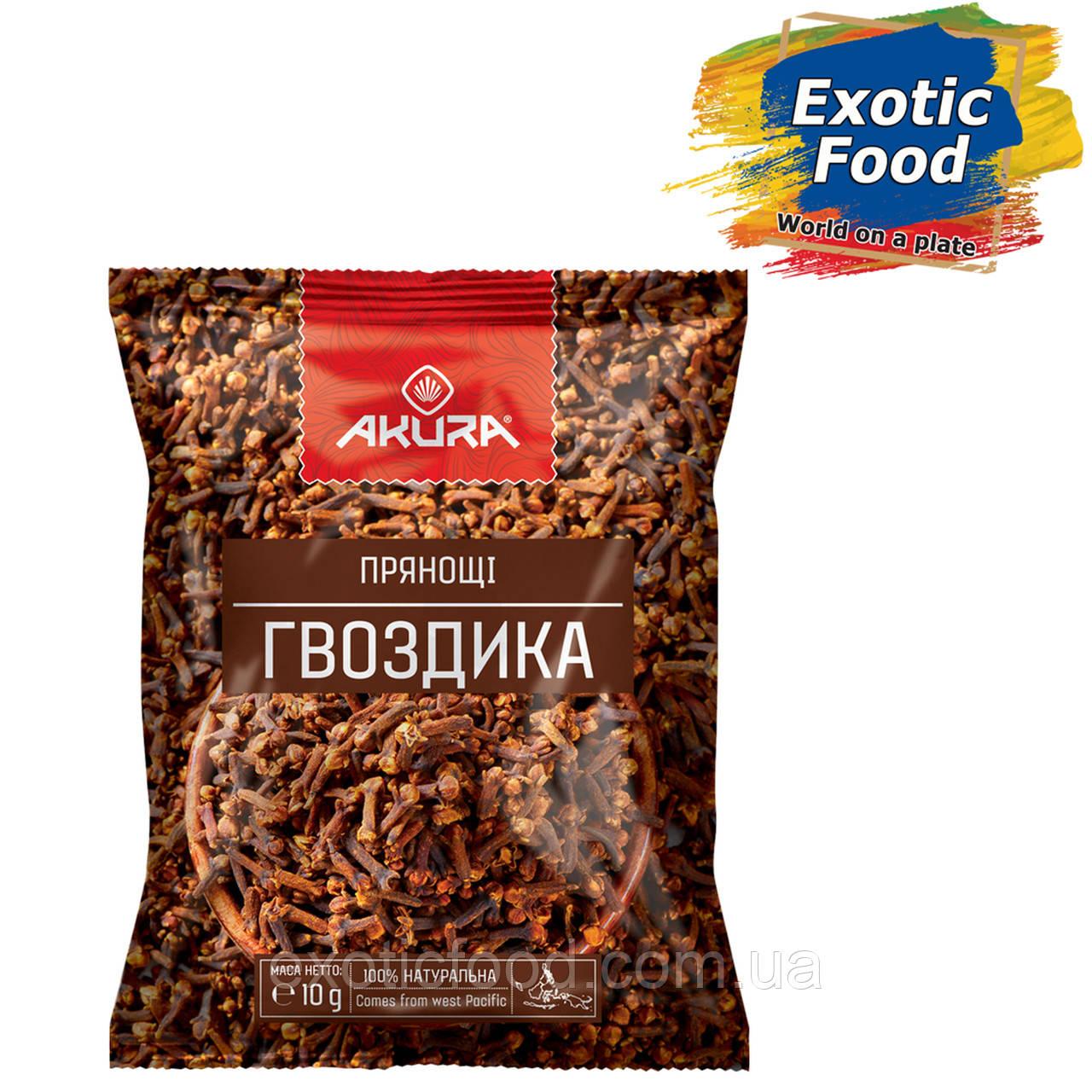 """Гвоздика ціла 10 г ТМ """"AKURA"""""""