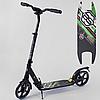 Двоколісний Самокат складаний алюмінієвий Best Scooter 33006 з двома амортизаторами / колір чорно-зелений