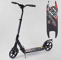 Самокат двухколесный алюминиевый складной Best Scooter 54394 с двумя амортизаторами / цвет черный, фото 1