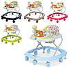 Детские ходунки BAMBI M 3656-2 Мишка с музыкальной игровой панелью 5 цветов **